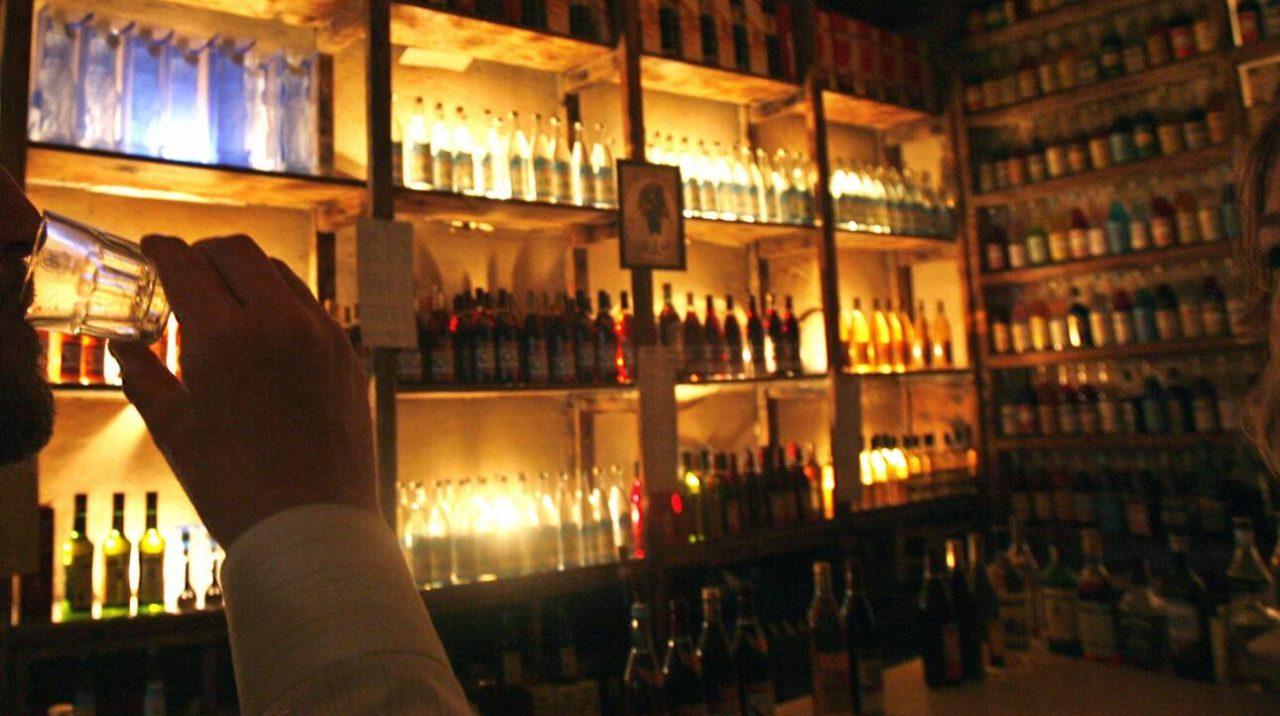bar-1-1280x716.jpg