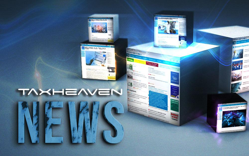 tax_heaven_news19