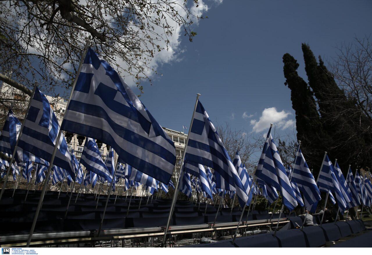 elliniki-shmaia-stavros-syntagma-1280x879