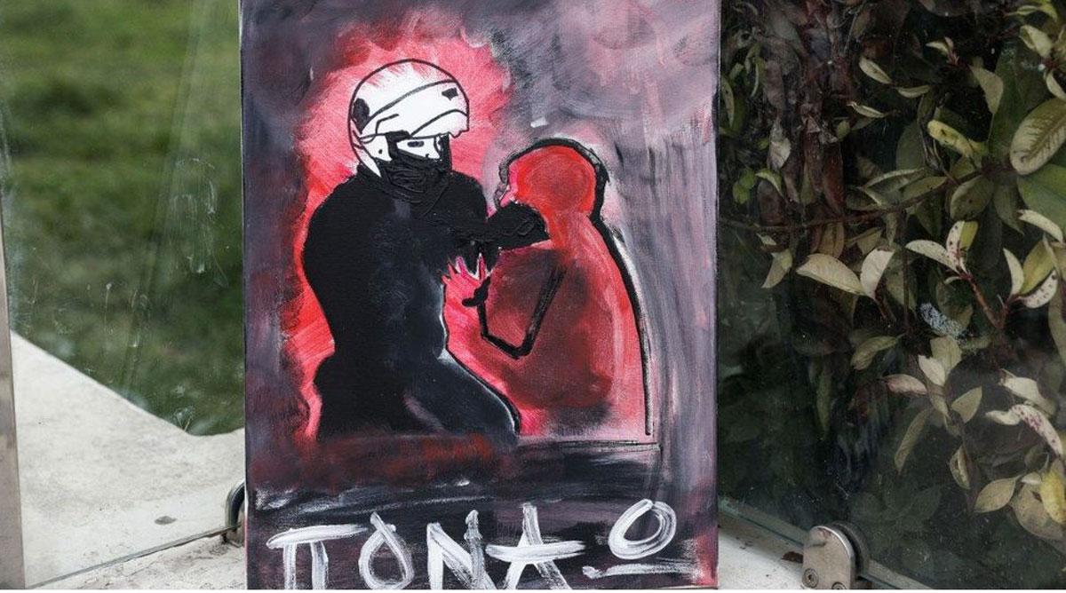 """Νέα Σμύρνη: Το """"πονάω"""" έγινε πίνακας ζωγραφικής στην πλατεία - ΠΑΣΚΕΔΙ"""