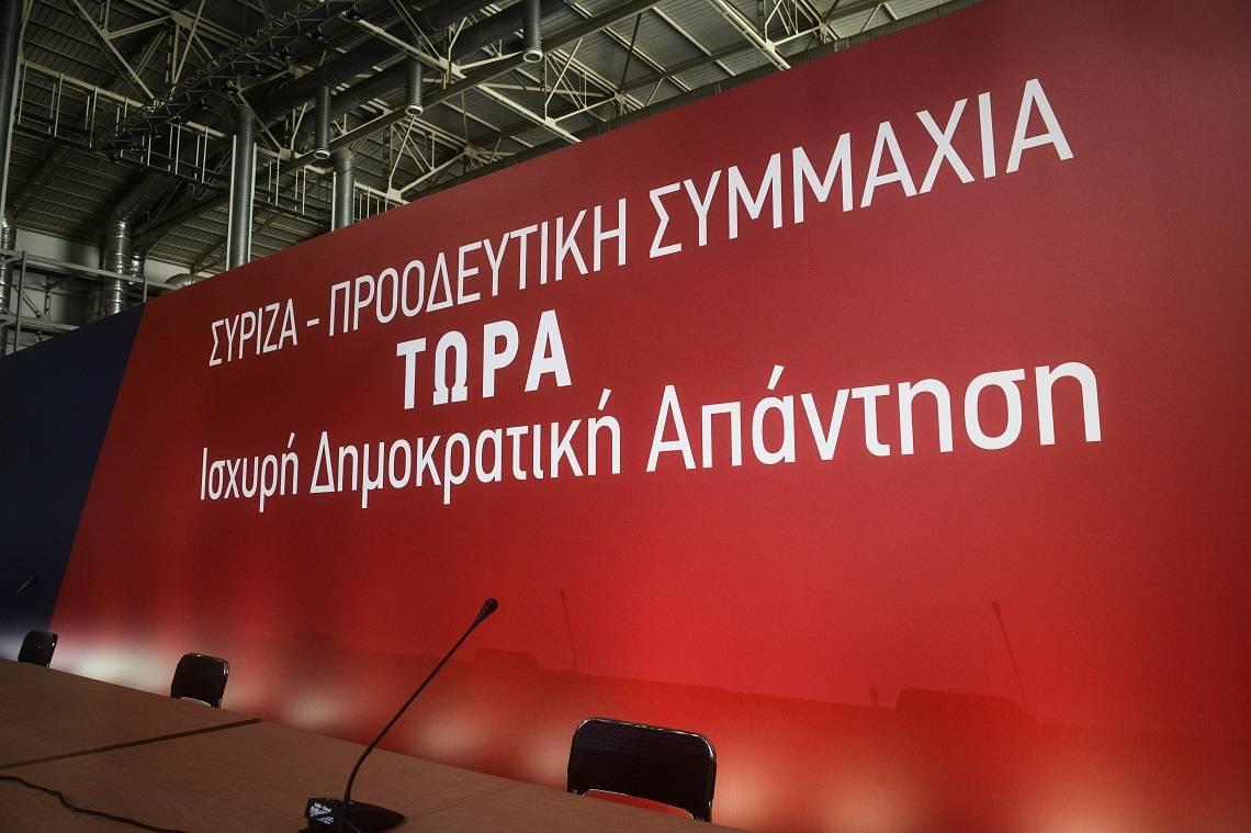 syriza-iparnassos.jpg