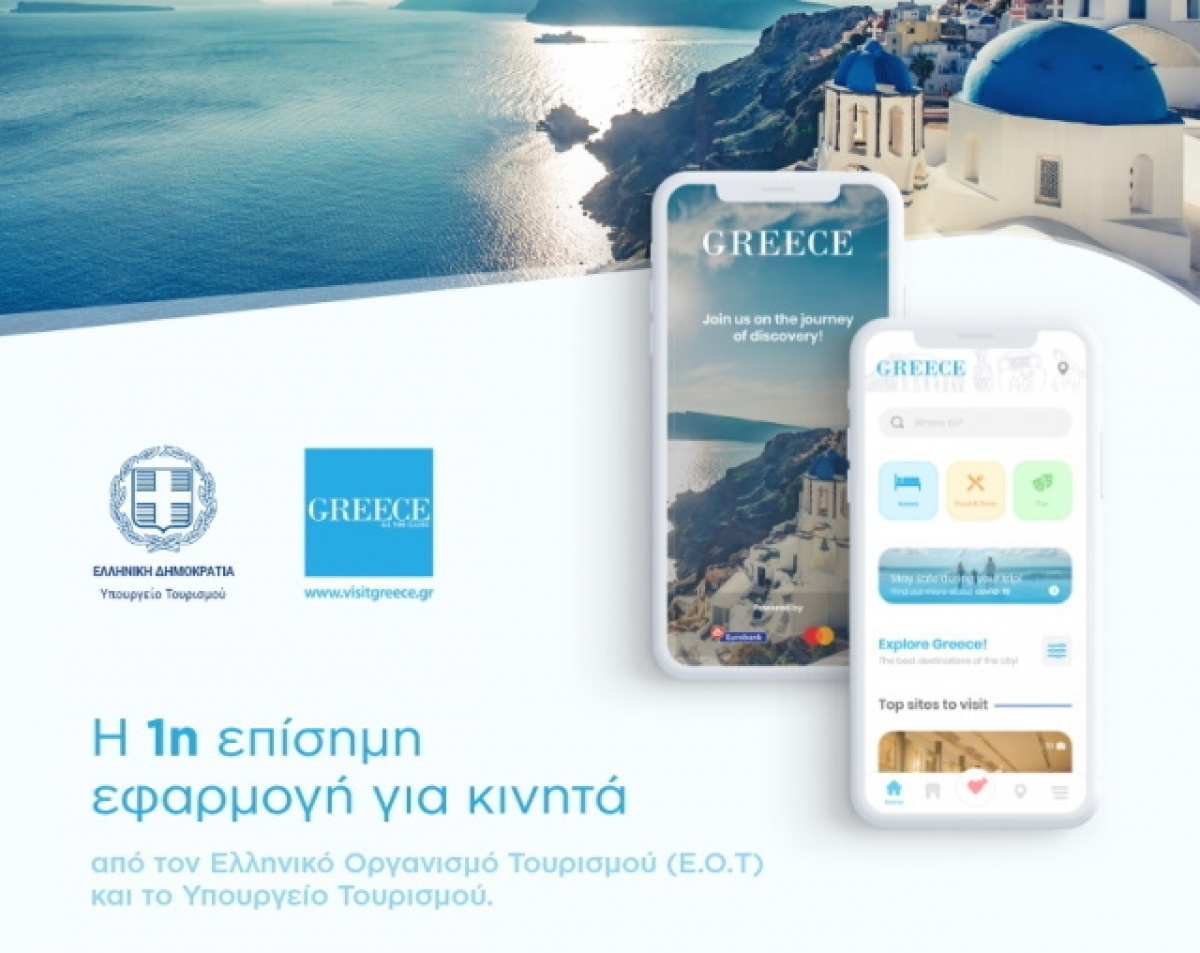 Visit-Greece-App.jpg