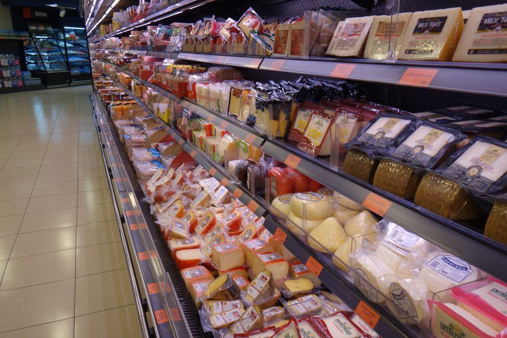 cheese-4840903_1920.jpg
