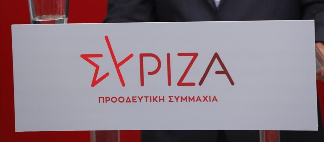 syriza-1280x562.jpg