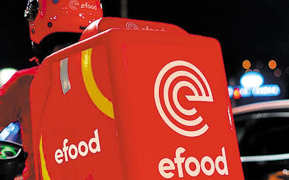 efood-7