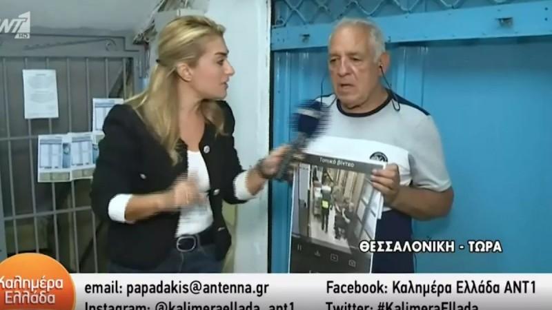 thessaloniki_kastanas.jpg