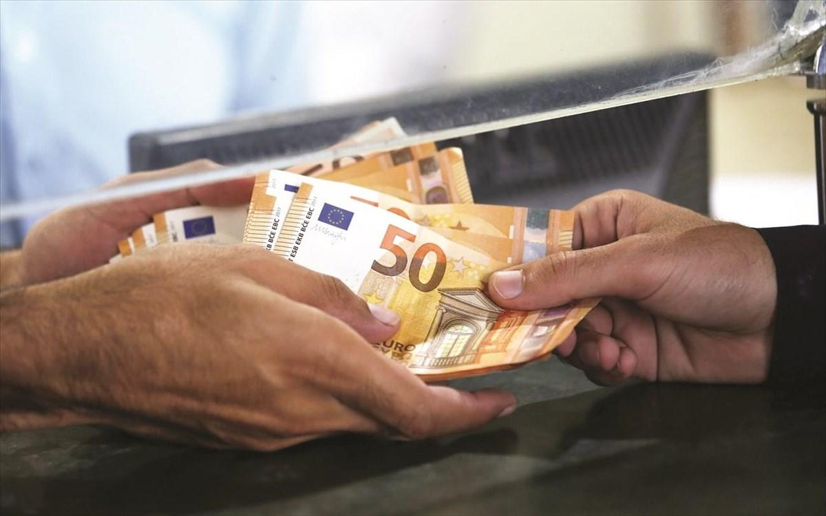 euro-xrimata-xartonomismata-tameio.jpg